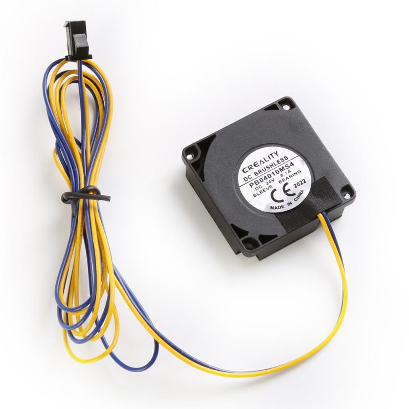Anyaghűtő ventilátor PB04010MS4