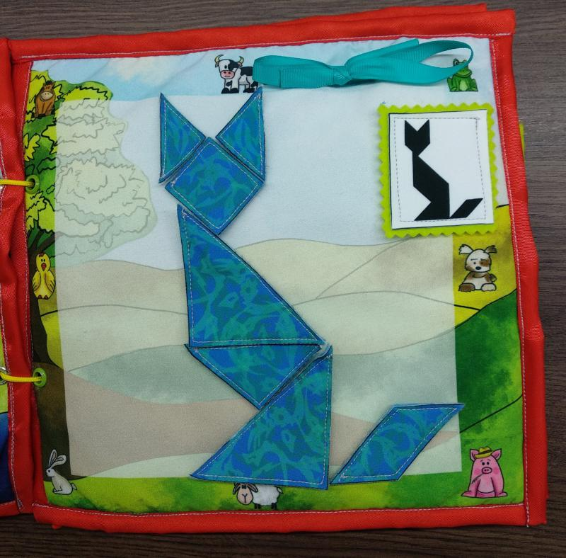 Farmos tangram