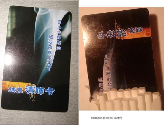 Cigaretta Kártya / Dohányzás ártalom csökkentő  Turmalinos nano kártya