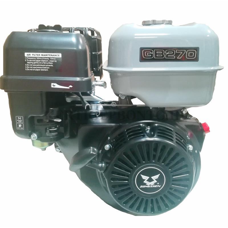 Zongshen GB270 vizszintes tengelyű motor