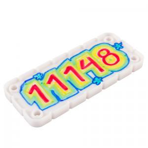 VIQC Blank Team Number Plate