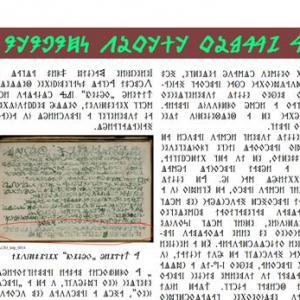 Írástudó újság 2020. harmadik szám (március)