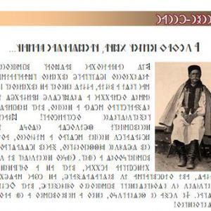 Írástudó újság 2020. negyedik szám (április)