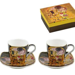 Klimt fekete kávés csésze + alátét 2 db díszdobozban