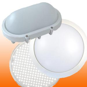 Beépített ledes kültéri mennyezeti lámpa