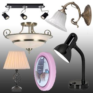 Beltéri lámpatestek