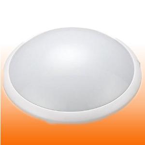 Mennyezeti lámpák mozgásérzékelővel