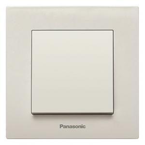 Panasonic Karre Plus bézs