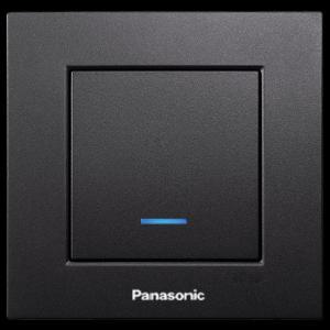 Panasonic Karre Plus fekete