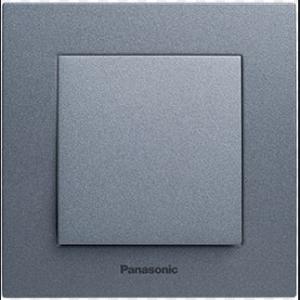 Panasonic Karre Plus sötét szürke