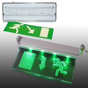 Vészvilágító lámpatest