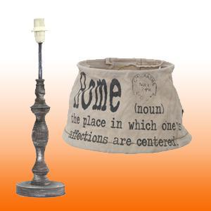 Vintage lámpatestek