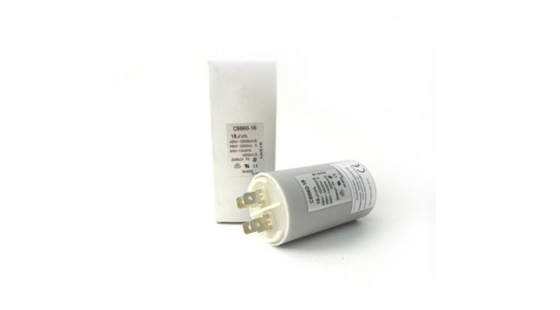 Kondenzátor állandó üzemre 40 μF sarus