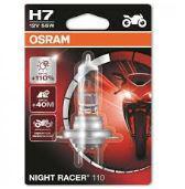 Osram Night Racer H7 +110% motorkerékpár izzó 3200K