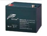 Ritar RA1275D ciklikus ólomzselés akkumulátor 12 V/75 Ah