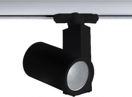 Sínes COB LED lámpa 20W fekete