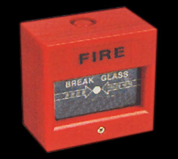 Tűzjelző 230V