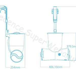 SKIMATIC 2574 L/h kombinált szűrőszivattyú skimmerrel
