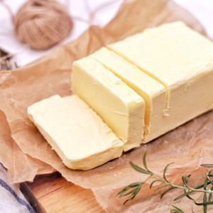 Laktózmentes margarin