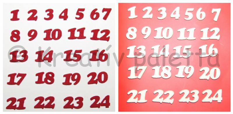 Adventi számok (1-24) filcből
