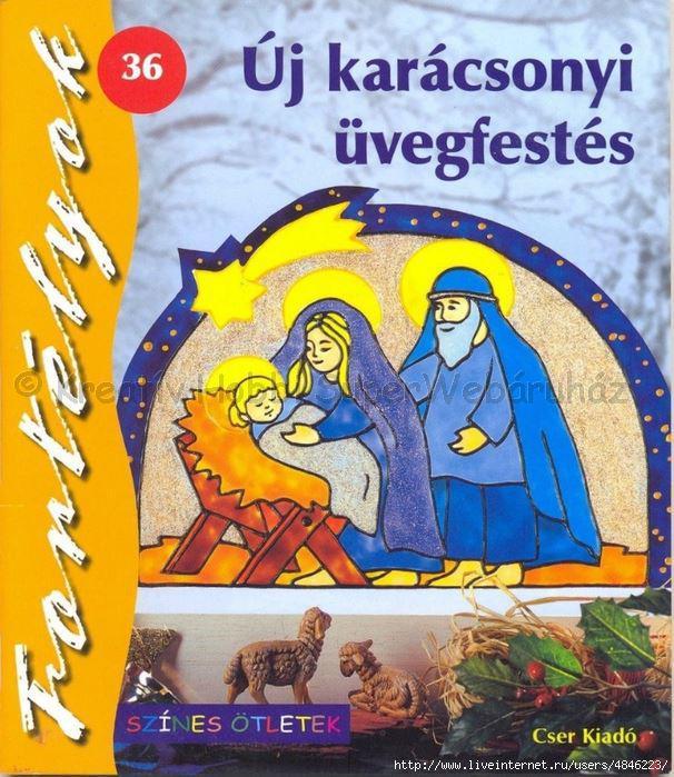 Új Karácsonyi üvegfestés - Színes Ötletek, Fortélyok