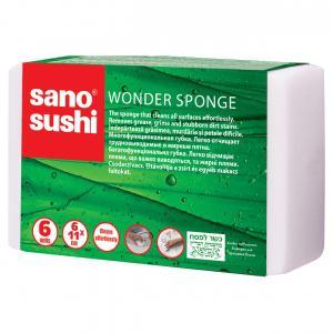 SANO SUSHI