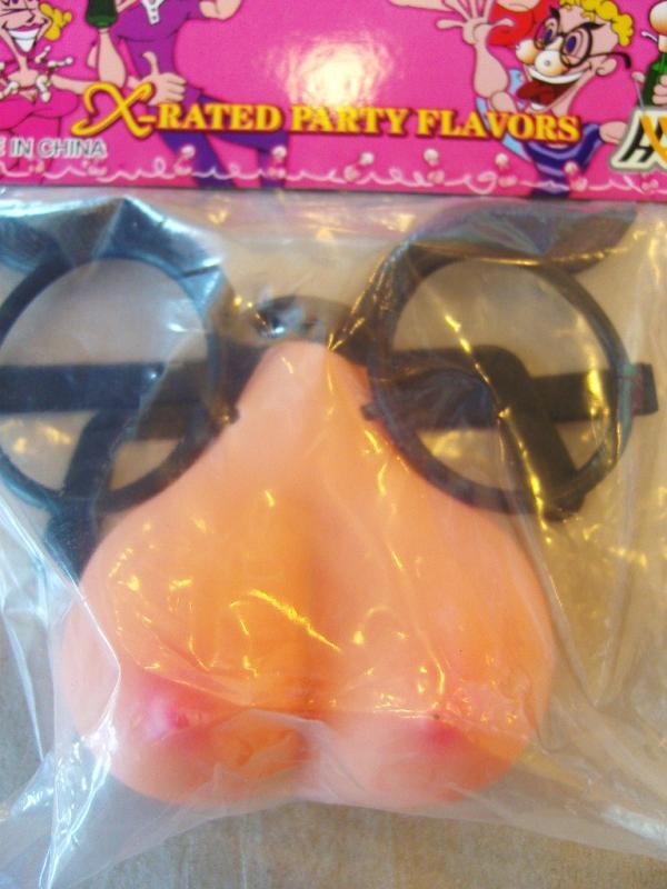 cicis szemüveg