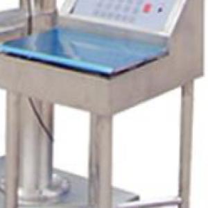 Adagoló automatikus töltőgép