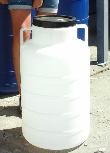 Műanyag hordó 60 l-es ballon csavaros tetővel (fehér)
