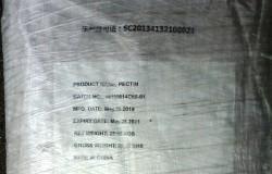 Almapektin 25 kg-os zsákban ár/1kg