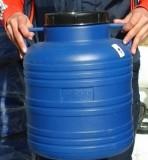 Műanyag hordó 30 l-es füles ballon (kék) csavaros tetővel