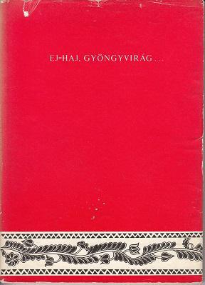 EJ-HAJ, GYÖNGYVIRÁG... / Holló László , Papp János, Ujváry Zoltán
