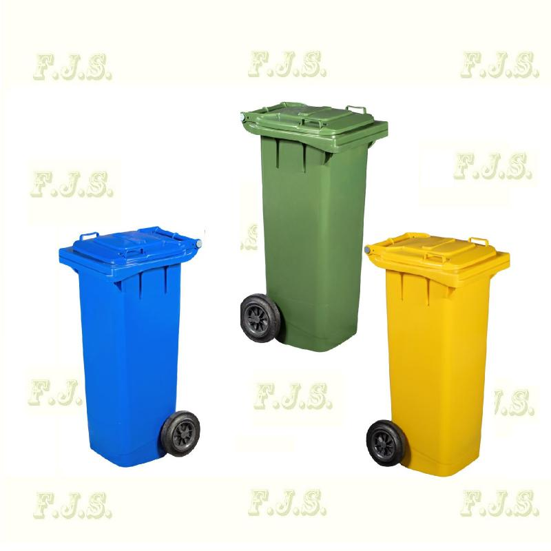 Kuka 80 l. kék,sárga és zöld hulladéktároló műanyag 80l. kültéri szemetes