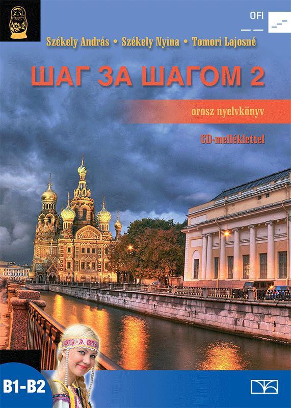 NT-56465/NAT Sag za Sagom 2. orosz nyelvkönyv Tankönyv
