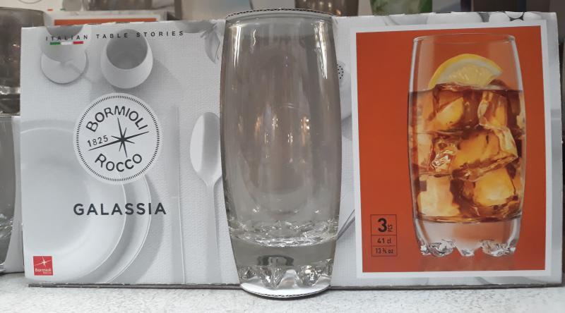 Bormioli Rocco Galassia üdítős pohár, 3 db, 41 cl, 119273