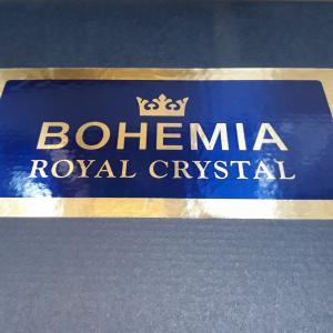 Bohemia kristály pohár ezüstszínű díszítéssel, vörös boros, 35 cl, 6 db, 416070