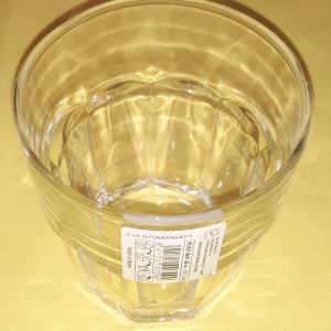 Bormioli Rocco Rock Bar DOF pohár, 39 cl, 1db, 119858