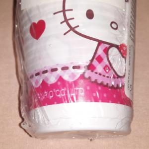 Hello Kitty Cherry műanyagpohár, 200 ml, 8 db