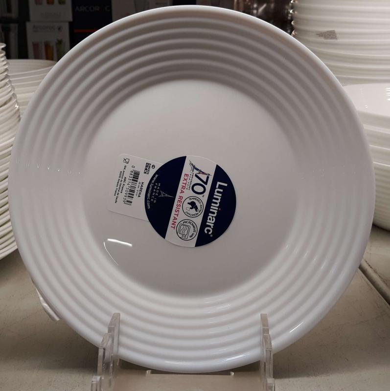 Luminarc Harena fehér lapos tányér, 25 cm, üveg, 1 db