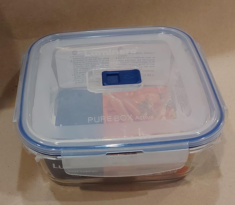 LUMINARC PURE BOX szögl.doboz ,18X18X7,5 cm, 122 cl, 501036