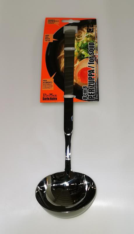 Pintinox Astra rozsdamentes szószos kanál, 8 cm, 144775