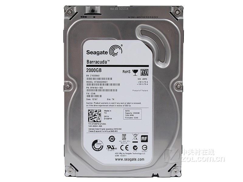 2.0 TB Seagate 7200 64MB ST2000DM001 SATA3
