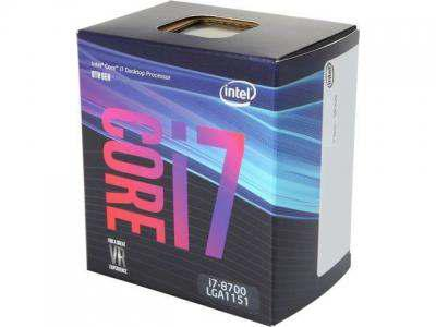 INTEL Core i7-8700 3.2 GHz, 12MB, 95W, LGA1151v2