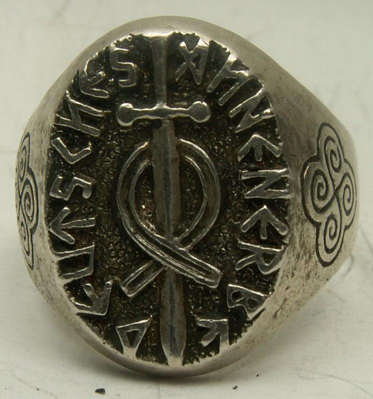 Deutsches Ahnenerbe SS gyűrű