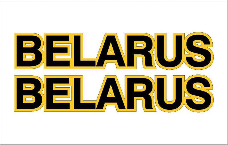 BELARUS matrica