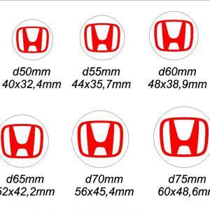 Honda felni közép matrica szett