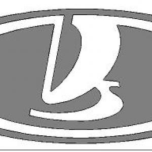 Lada logó új (ovális)