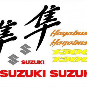 Suzuki Hayabusa 1300 matrica szett