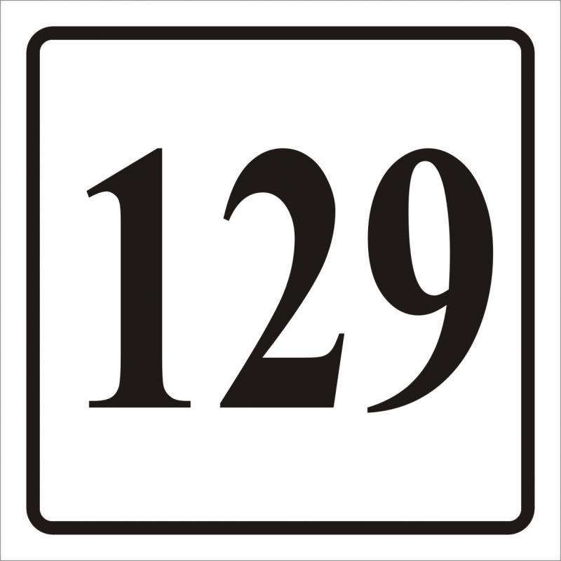 Ház szám tábla 15x15 cm-s