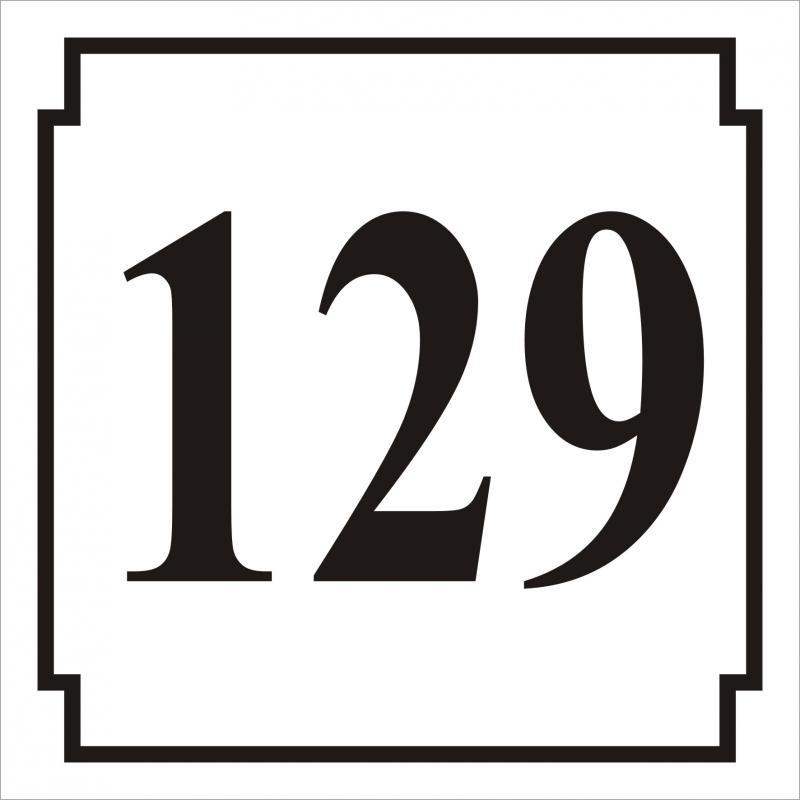 Ház szám tábla 2. 15x15 cm-s